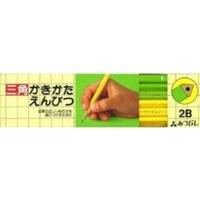 三菱鉛筆 三角かきかたえんぴつ 黄 緑 2B ダース入り